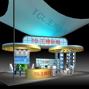 TCL電視展廳展覽模型