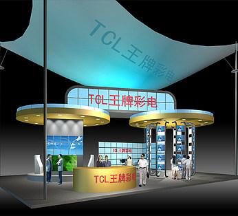TCL电视展厅