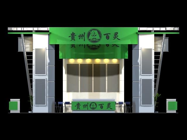 贵州百灵展示