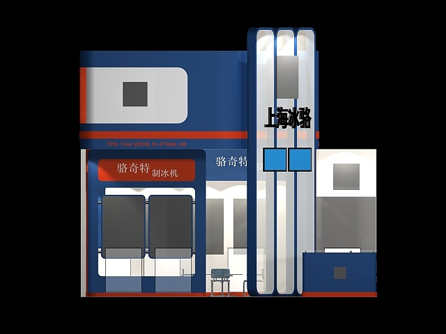 上海冰骆制冰机、