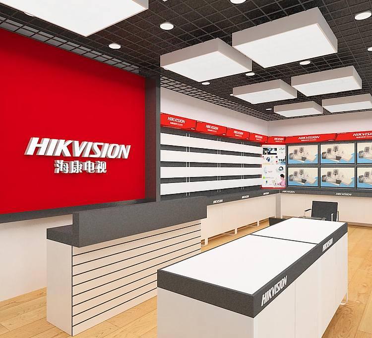 海康电视电脑监控专卖店