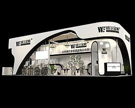 威尔金顿酒店用品展览模型