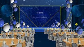 生日宴舞台展览模型