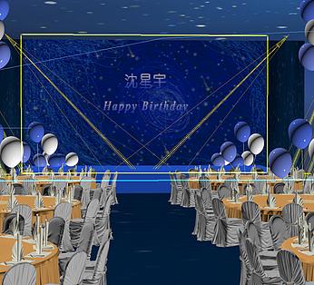 生日宴舞台