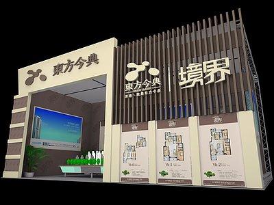 售樓展臺展覽模型