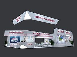 杭州福斯特胶膜应用材料展览模型