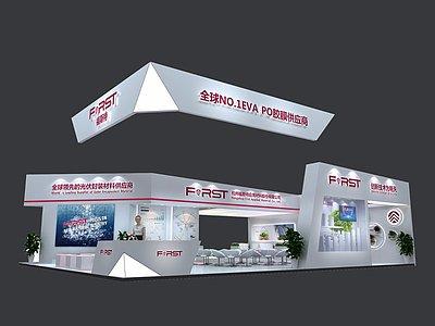 杭州福斯特膠膜應用材料展覽模型