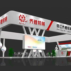 齊鯉機械展覽模型