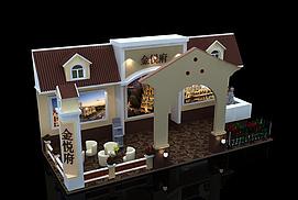 房展展览模型