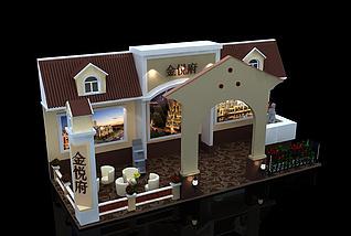 房展3d模型