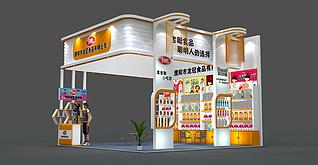 食品展3d模型