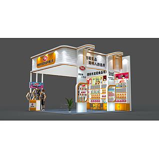 食品展展览模型