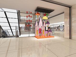 商场展示3d模型