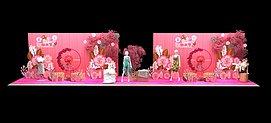 妇女节粉色陈列展台展览模型