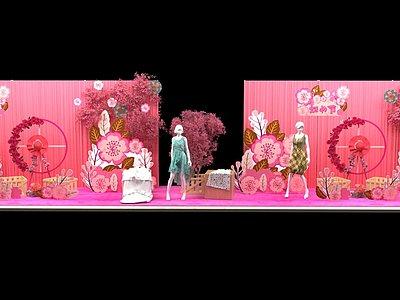 婦女節粉色陳列展臺展覽模型