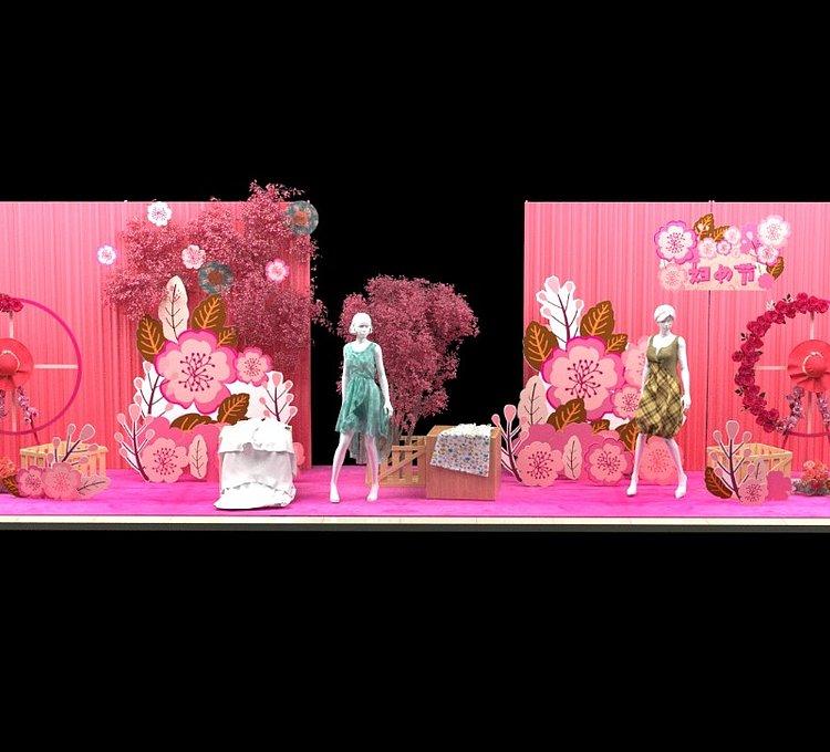 妇女节粉色陈列展台