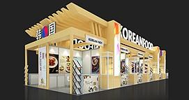 韩国食品展台展览模型