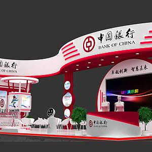 中國銀行展覽模型