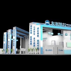 企业宣传展3d模型