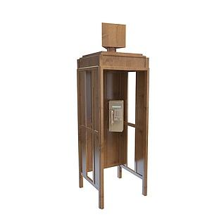 木质电话亭3d模型