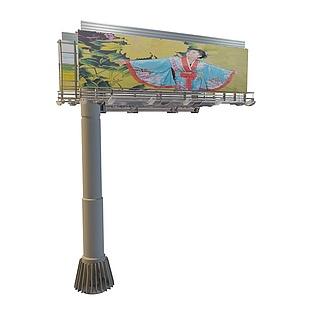 擎天柱广告3d模型