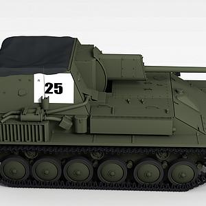3d蘇聯SU-26自行火炮模型