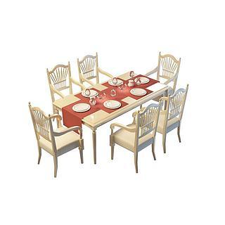 现代精品桌椅组合3d模型