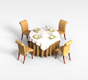4人桌椅组合