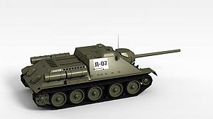 3d蘇聯SU-85坦克殲擊車模型