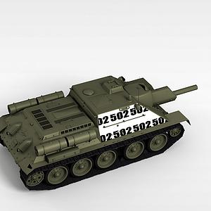 3d蘇聯SU-76I反坦克模型