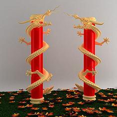 户外龙柱3D模型3d模型