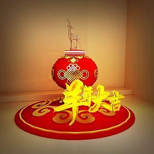 羊年商场装置模型3d模型