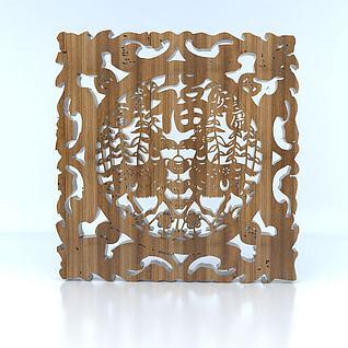 春节福字窗花3d模型