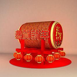 春节户外花鼓3D模型
