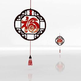 春节福字挂件3D模型
