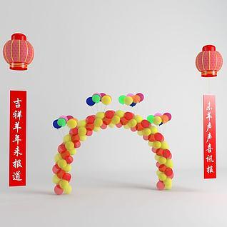 春节气球拱门3d模型