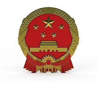 中国国徽3d模型