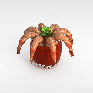 龙虾模型3d模型