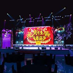 元宵节舞台场景3D模型3d模型