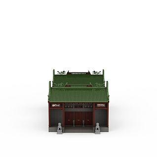古建宗祠3d模型