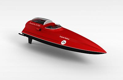 3d<font class='myIsRed'>紅色</font>游艇模型