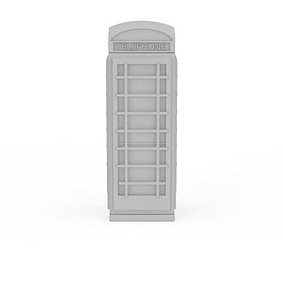 现代电话亭3d模型
