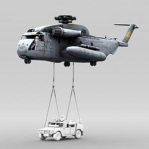3d黑色<font class='myIsRed'>直升機</font>模型