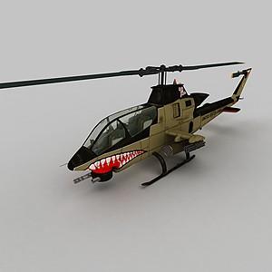 3dAH11戰斗機模型