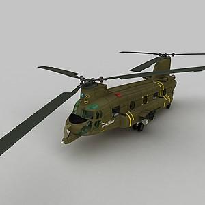 3dCHINOOK戰斗機模型
