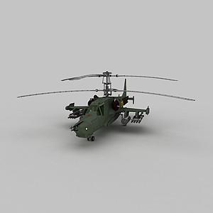 3dhokum武裝<font class='myIsRed'>直升機</font>模型
