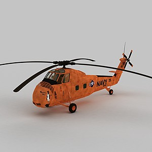 3dHUS1<font class='myIsRed'>直升機</font>模型