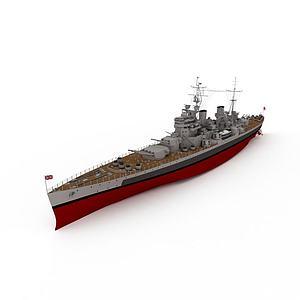 KGEORGE军舰模型3d模型