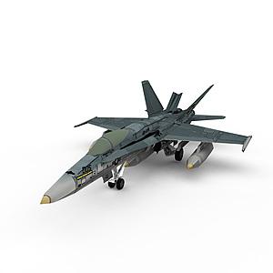 3d美國F18戰斗機模型