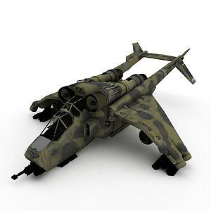 3d噴氣式<font class='myIsRed'>飛機</font>模型